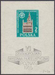VI Ogólnopolska Wystawa Filatelistyczna w Poznaniu - Blok 14