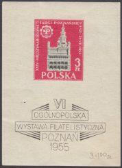 VI Ogólnopolska Wystawa Filatelistyczna w Poznaniu - Blok 15