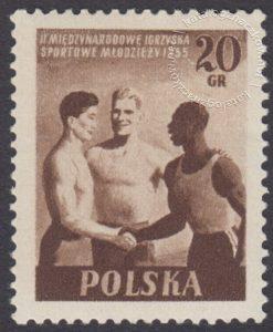 II Międzynarodowe Igrzyska Sportowe Młodzieży - 790B