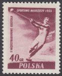 II Międzynarodowe Igrzyska Sportowe Młodzieży - 791B