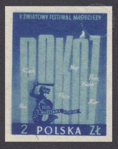 Międzynarodowa Wystawa Filatelistyczna w Warszawie - 797