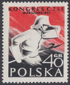 Kongres Międzynarodowego Komitetu Technicznego do Walki z Ogniem - 881