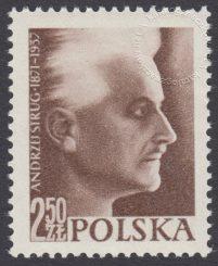 20 rocznica śmierci Andrzeja Struga - 897