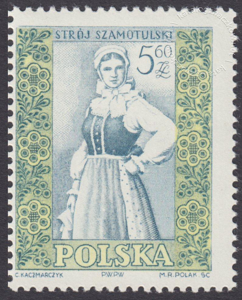 Polskie stroje ludowe znaczek nr 1003B