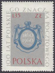 100 lecie polskiego znaczka pocztowego - 1009