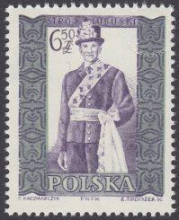 Polskie stroje ludowe - 1020B