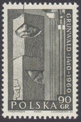 550 rocznica bitwy pod Grunwaldem - 1031