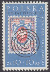 Międzynarodowa Wystawa Filatelistyczna Polska 60 - 1033