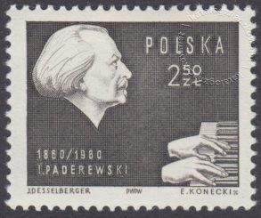 100 rocznica urodzin Ignacego Paderewskiego - 1042