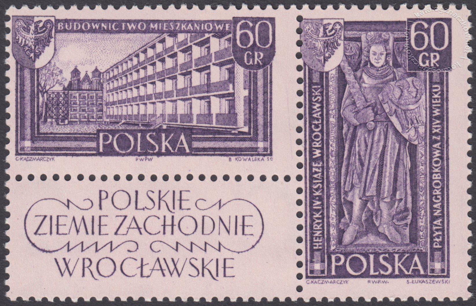 Polskie Ziemie Zachodnie znaczki nr 1105-1106