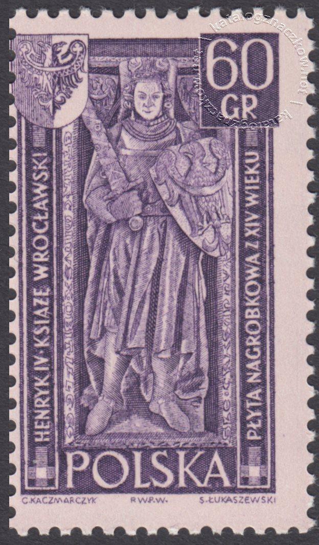 Polskie Ziemie Zachodnie znaczek nr 1105