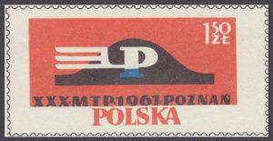 Międzynarodowa Wystawa Filatelistyczna Miast targowych - 1109