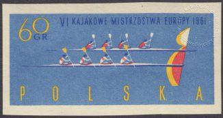 VI Kajakowe Mistrzostwa Europy - 1111A