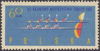 VI Kajakowe Mistrzostwa Europy - 1111B