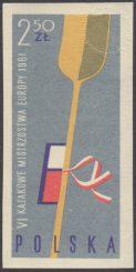 VI Kajakowe Mistrzostwa Europy - 1112A