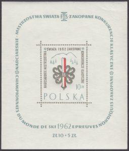 Narciarskie Mistrzostwa Świata w Zakopanem - Blok 24