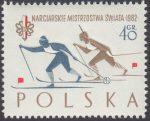 Narciarskie mistrzostwa Świata w Zakopanem - 1149B