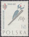 Narciarskie mistrzostwa Świata w Zakopanem - 1151A