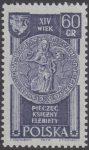 Polskie Ziemie Północne - 1171