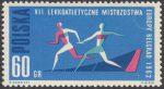VII Lekkoatletyczne Mistrzostwa Europy w Belgradzie - 1191B
