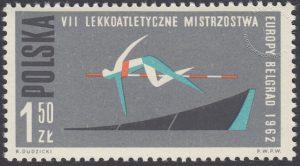 VII Lekkoatletyczne Mistrzostwa Europy w Belgradzie - 1194B