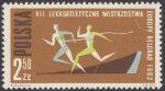 VII Lekkoatletyczne Mistrzostwa Europy w Belgradzie - 1196B