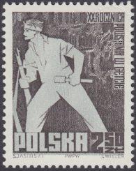 20 rocznica powstania w getcie warszawskim - 1243