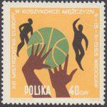 XIII Mistrzostwa Europy w koszykówce - 1270