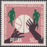 XIII Mistrzostwa Europy w koszykówce - 1271