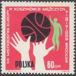 XIII Mistrzostwa Europy w koszykówce - 1272