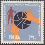 XIII Mistrzostwa Europy w koszykówce - 1274