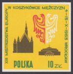 XIII Mistrzostwa Europy w koszykówce - 1276