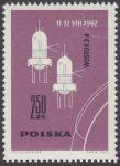 Zdobywanie kosmosu - 1296