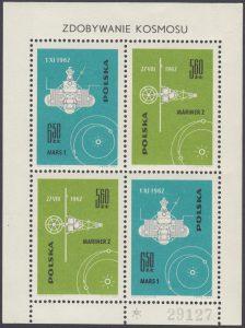 Zdobywanie kosmosu - Blok 29II