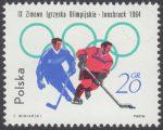 IX Zimowe Igrzyska Olimpijskie w Innsbrucku - 1309
