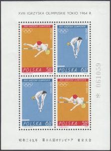 XVIII Igrzyska Olimpijskie w Tokio - Blok 31
