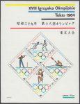 XVIII Igrzyska Olimpijskie w Tokio - Blok 32