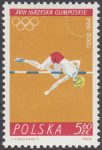 XVIII Igrzyska Olimpijskie w Tokio - 1372