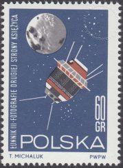 Badanie kosmosu - 1407
