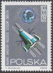 Badanie kosmosu - 1408