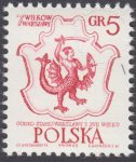 Siedem wieków Warszawy - 1448