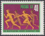 VIII Lekkoatletyczne Mistrzostwa Europy w Budapeszcie - 1533