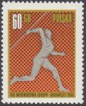 VIII Lekkoatletyczne Mistrzostwa Europy w Budapeszcie - 1534