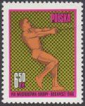VIII Lekkoatletyczne Mistrzostwa Europy w Budapeszcie - 1538