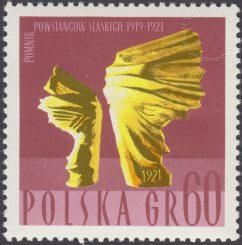 Pomnik Powstańców Śląskich - 1629