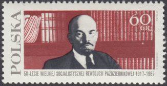 50 rocznica Rewolucji Październikowej - 1645