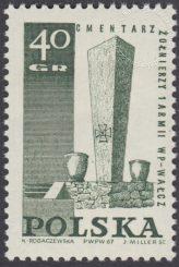 Pomniki walki i męczeństwa - 1647