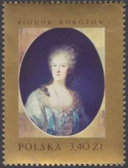 Malarstwo europejskie w muzeach polskich - 1666