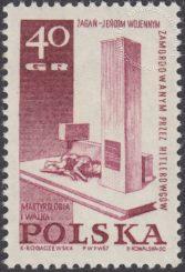 Pomniki walki i męczeństwa - 1672