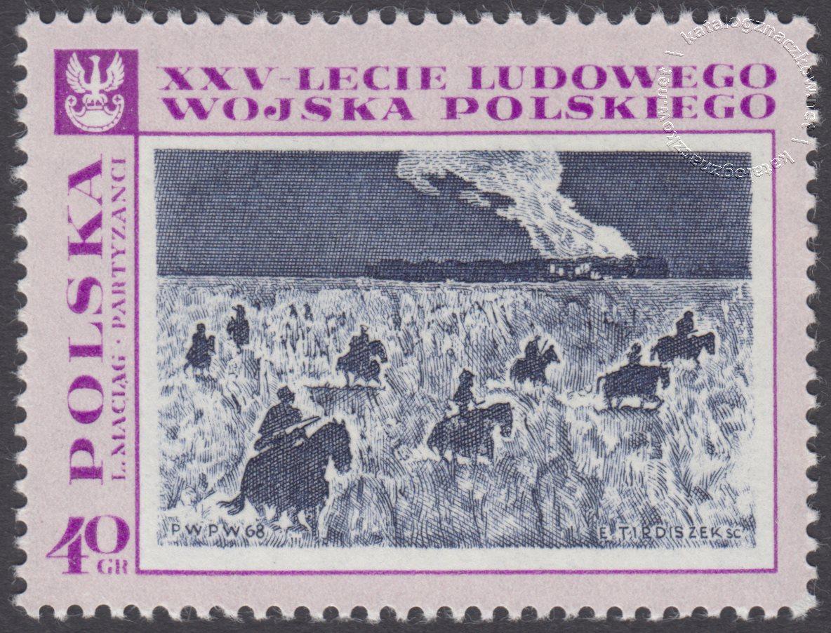 25 lecie Ludowego Wojska Polskiego znaczek nr 1726
